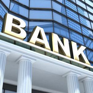 Банки Лесного
