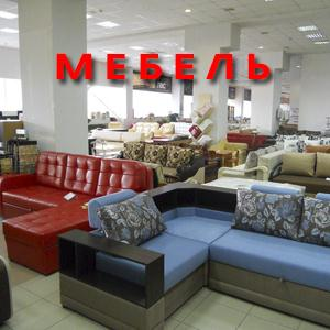 Магазины мебели Лесного