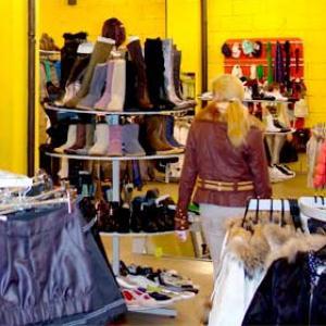 Магазины одежды и обуви Лесного