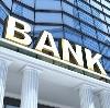 Банки в Лесном