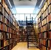 Библиотеки в Лесном
