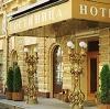 Гостиницы в Лесном