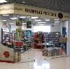 Книжные магазины в Лесном