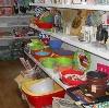 Магазины хозтоваров в Лесном