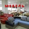 Магазины мебели в Лесном