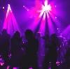 Ночные клубы в Лесном
