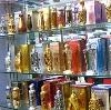 Парфюмерные магазины в Лесном