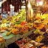 Рынки в Лесном