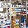 Строительные магазины в Лесном