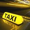 Такси в Лесном
